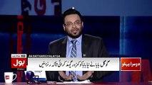 Aamir Liaquat Chitrols Talat Hussain