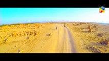 Gila FULL HD HUM TV Drama Promo   COMING SOON   2016   YouTube