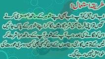 Beauty tips for skin in urdu ,  Beauty tips in urdu ,  Rang gora karne ka tarika , Beauty tips for face