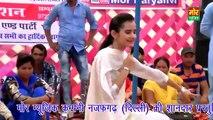 Haryana New Song 2016 - Laad Piya Ke - Priya, Sapna Dancer - Haryanvi songs Haryanavi