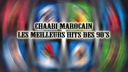 Wahid Junior 100% Rai algerian Mazal Anou
