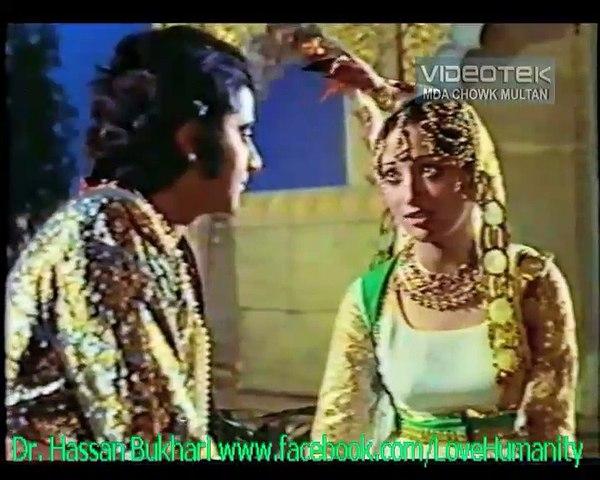 Tujh Ko Dekha To Ye Mehsoos Hua - Mehnaz & Mehdi Hassan - Kaloo - Title_25 of DvD Best of 1970+ Vol. 5