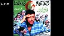 Kabylie : Matoub Lounès 1998...[Lettre ouverte aux..]