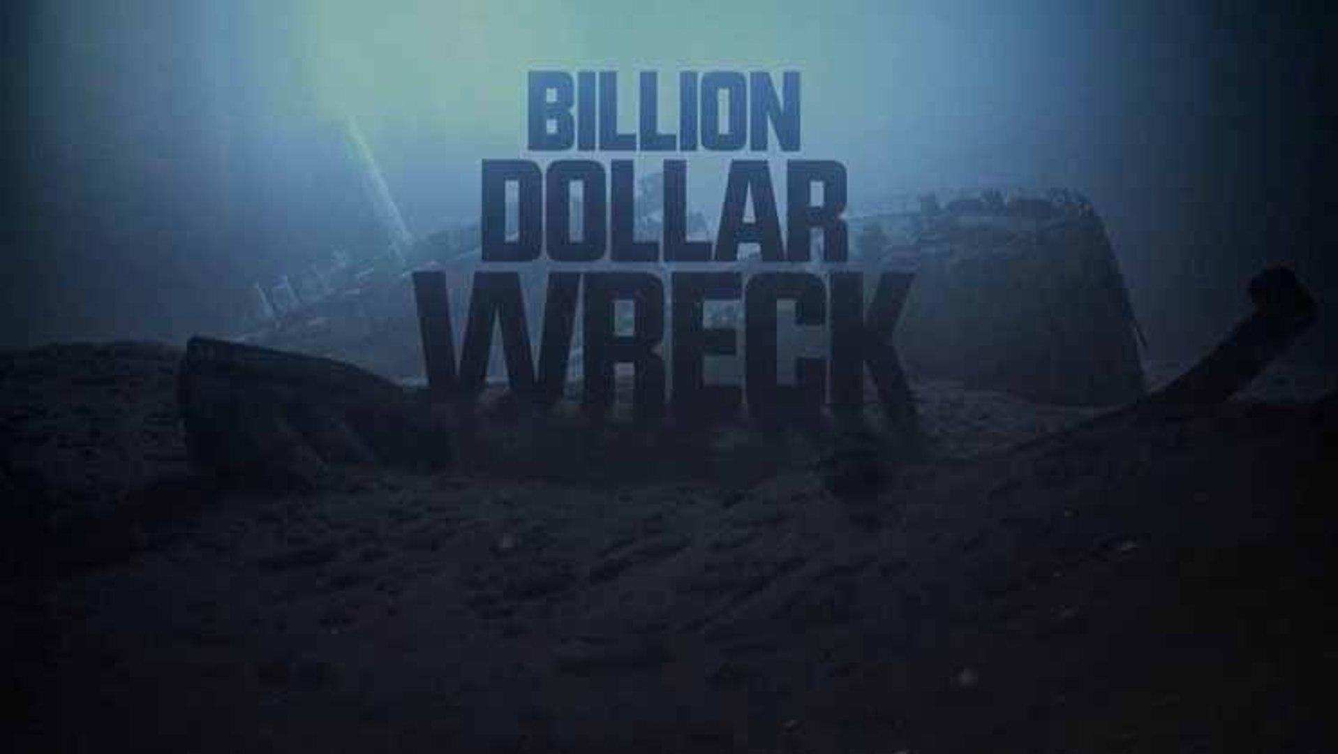 Крушение на миллиард 5 серия. Как все было / Billion dollar wreck (2016)