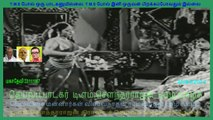 Mahadevi 1957  T  M Soundararajan Legend,