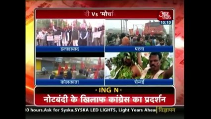 PM Modi To Hold Meeting With Senior Ministers