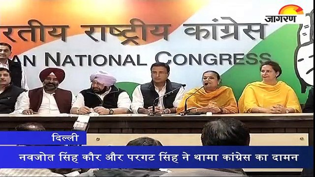 नवजोत सिंह कौर और परगट सिंह ने थामा कांग्रेस का दामन