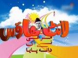 Cartoon Story for kids in Urdu & Hindi - Murghi Nay Eik Dana Paya - 2D Cartoon Animated Short Film