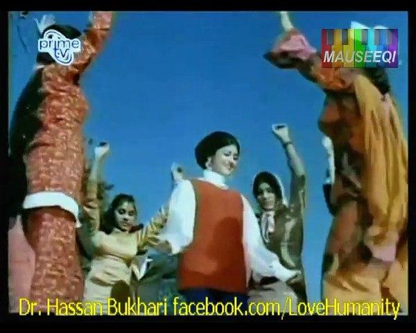 Title Song - Jaltay Suraj Kay Neechay - Title_31 of DvD Early 1970s Vol. 1