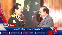 92 News Headlines 09:00 AM - 26-10-2016 - 92NewsHD