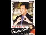 Aena Billo Ni Tenu | Aaja Aaja Ni Padosne | Popular Punjabi Songs | Harbhajan Shera