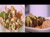 صدور بط بالبهارات - شعيرية بالكبد - سلطة دجاج بالسمسم - حلويات بيروت | عمايل إيديا حلقة كاملة