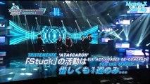 [SUB ESP] 161023 Monsta X Cut @ M!Countdown Backstage Japan