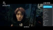 Korean Movie 혼숨 (Hide-And-Never Seek, 2016) 30초 예고편 (30s Trailer)