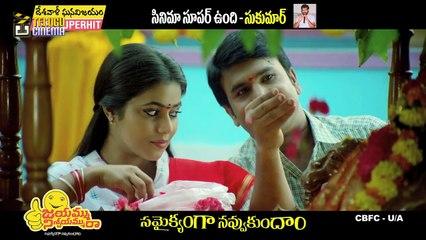 Latest Telugu Comedy Movies: Bhale Mogudu Telugu Movie   Rajendra