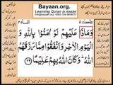 Quran in urdu Surah AL Nissa 004 Ayat 039 Learn Quran translation in Urdu Easy Quran Learning