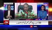 Dr Shahid Badly Insulting Nawaz Sharif And Family On Panama