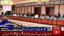ary News Headlines Today 30 November 2016, News Updates Pakistan
