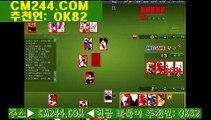 카지노바카라이기는방법ぎ// GM554。COM  //だMLB게임