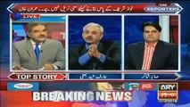 Imran Khan Ka Jalse Karna Bohot Zarori Hai- Arif Hameed Bhatti
