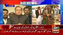Peoples Party Leaders Media Talk at Lahore - 30th November 2016 - 30th November 2016