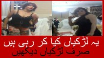 Private Party Dance latest dance you see ever mujra in party latest mujra colection