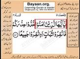 Quran in urdu Surah AL Nissa 004 Ayat 071 Learn Quran translation in Urdu Easy Quran Learning