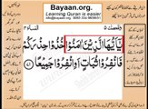 Quran in urdu Surah AL Nissa 004 Ayat 071 Learn Quran translation in Urdu Easy Quran Learning