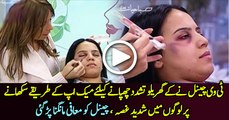 TV Channel Airs Beauty Tips To Hide Domestic Violence