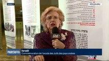Témoignage : commémoration de l'exode des Juifs des pays arabes