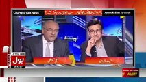 See What Najam Sethi Saying About Army Chief...Aamir Liaqat Plays Clip