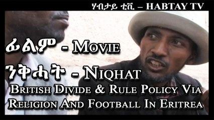 Eritrean Movie Scene - Niqhat - British Divide And Rule Policy Via Football In Eritrea