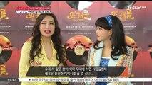 '악녀X악녀' 김선경-이유리, '[오!캐롤] 속 선한 모습 기대'
