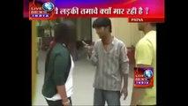 Girl Beating Boy Live Fight In INDIA||आखिर तमाचा क्यों मार रही ये लड़की || Live News INDIA