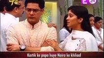 Yeh Rishta Kya Kehlata Hai 2th December 2016 News _ NAIRA KA BADA FAISLA ( 240 X 426 )