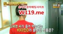 사설경마사이트, 인터넷경마 【 T119.ME 】 검빛닷컴