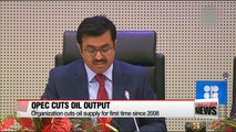 OPEC agrees first oil output cuts since 2008