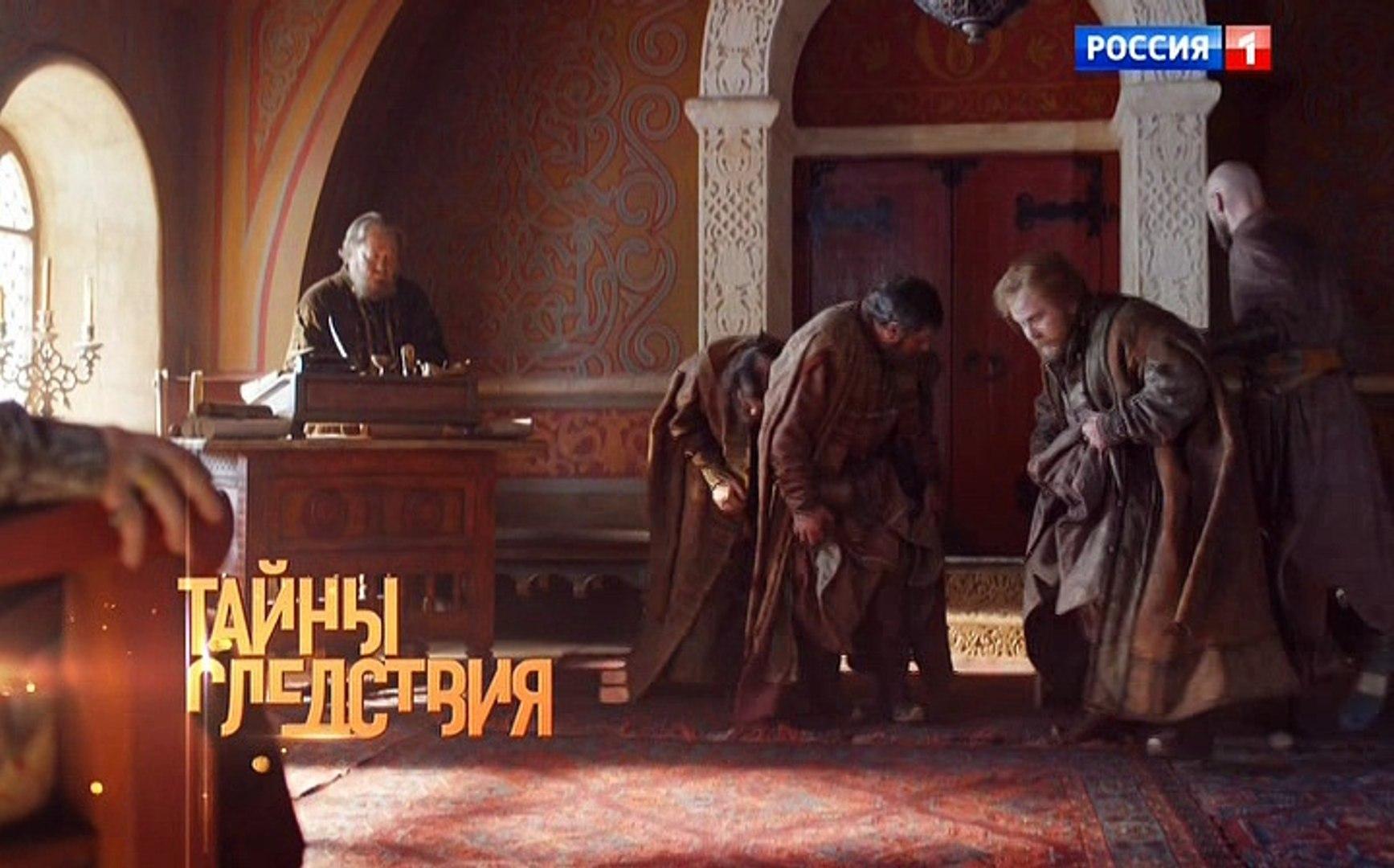 София 7 серия (2016)
