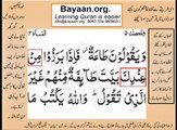 Quran in urdu Surah AL Nissa 004 Ayat 081A Learn Quran translation in Urdu Easy Quran Learning
