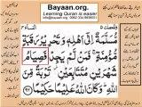 Quran in urdu Surah AL Nissa 004 Ayat 092C Learn Quran translation in Urdu Easy Quran Learning