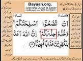 Quran in urdu Surah AL Nissa 004 Ayat 102C Learn Quran translation in Urdu Easy Quran Learning
