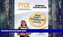 Tamil General Knowledge (Audio Books) Mp3 for TNPSC-TET-TRB
