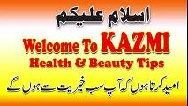 Blackhead Khatam Karne Ka Asan Gharelu Ilaj  How to Remove Blackheads From Nose & Face