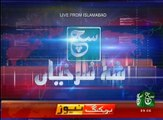 News Bulletin 09am 02 December 2016 Such TV