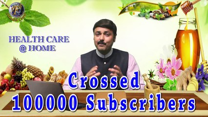 F3 HEALTH CARE FAMILY HAS CROSSED 100000 SUBSCRIBERS ON YOUTUBE II