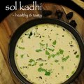 sol kadhi recipe _ kokum curry recipe _ kokum kadhi recipe