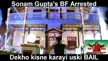 SONAM GUPTA BEWAFA PART-2 BOY FRIEND ARRESTED WHO IS SONAM GUPTA KAUN HAI SONAM GUPTA