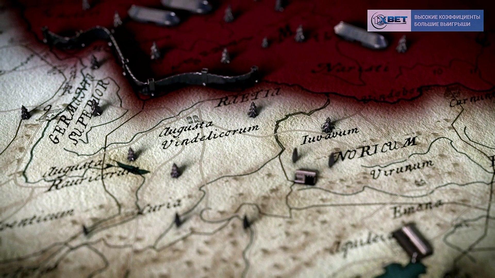Римская империя: Власть крови 1 серия из 6 / Roman Empire: Reign of Blood (2016)HD 720p