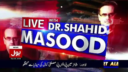 Live With Dr Shahid Masood – 3rd December 2016