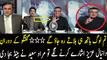 Murad Saeed Bashing Daniyal Aziz…Watch Daniyal's Reaction
